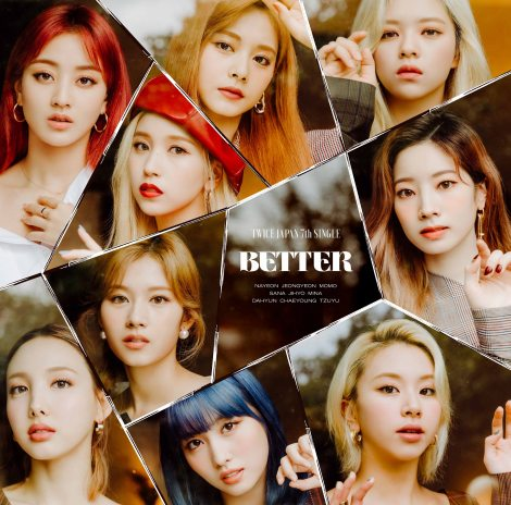 TWICEの日本7thシングル「BETTER」(通常盤)ジャケット