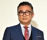 志村さん『三谷かぶき』鑑賞