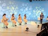 『高校生クイズ 全国一斉リモフェス!』の模様(C)日本テレビ