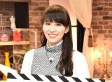 恋愛ドラマな恋がしたい〜Kiss On The Bed〜』取材会に参加したPerfume・あ〜ちゃん (C)ORICON NewS inc.