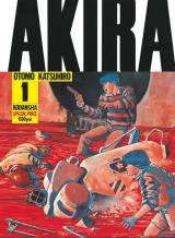 大友克洋『AKIRA』第1巻書影