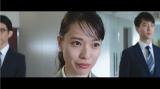戸田恵梨香が出演する佐川急便のCM