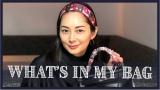 研音の公式YouTubeチャンネル「Ken Net Channel」に出演する伊東美咲咲