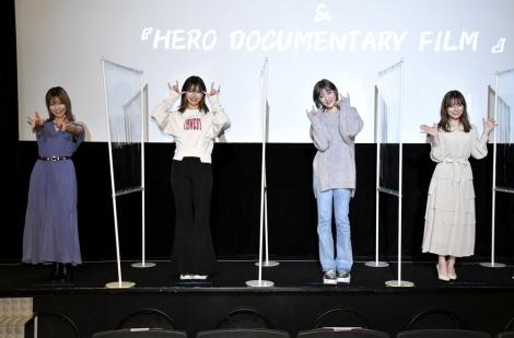 映画『もしもあたしたちがサイサイじゃなかったら。』&『HERO DOCUMENTARY FILM』の初日舞台あいさつに登壇したSILENT SIREN(左から)山内あいな、梅村妃奈子、吉田菫、黒坂優香子 (C)ORICON NewS inc.