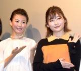 15年越しの『女王の教室』絆トークをした(左から)福田麻由子、伊藤沙莉 (C)ORICON NewS inc.