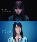 欅坂46/日向坂46公式音楽ゲームアプリ「UNI'S ONAIR」テレビCMに小林由依(上)と小坂菜緒がソロ出演