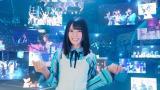 音楽ゲームアプリ「UNI'S ONAIR」(ユニゾンエアー)TVCM「日向坂46 夢への5年間」篇より