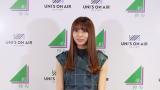 音楽ゲームアプリ「UNI'S ONAIR」(ユニゾンエアー)TVCM「欅坂46 激動の5年間」篇に出演した小林由依