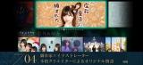 欅坂46・日向坂46を応援する【公式】音楽ゲームアプリ「UNI'S ONAIR」(ユニゾンエアー)