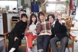 『姉ちゃんの恋人』に出演する日向亘、有村架純、高橋海人(King & Prince)、南出凌嘉 (C)カンテレ