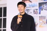 映画『浅田家!』(10月2日公開/中野量太監督)のオンライン写真展オープニングイベントに出席した浅田政志氏