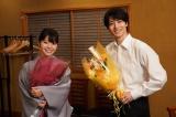 『私たちはどうかしている』をクランクアップした岸井ゆきの、高杉真宙(C)日本テレビ