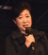 小池百合子東京都知事=『ショートショート フィルムフェスティバル&アジア(略称:SSFF&ASIA)2020』アワードセレモニー (C)ORICON NewS inc.