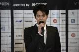 片寄涼太=『ショートショート フィルムフェスティバル&アジア(略称:SSFF&ASIA)2020』アワードセレモニー