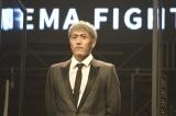 中務裕太=『ショートショート フィルムフェスティバル&アジア(略称:SSFF&ASIA)2020』アワードセレモニー