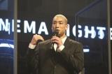 関口メンディー=『ショートショート フィルムフェスティバル&アジア(略称:SSFF&ASIA)2020』アワードセレモニー