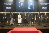 『ショートショート フィルムフェスティバル&アジア(略称:SSFF&ASIA)2020』アワードセレモニー