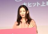 映画『甘いお酒でうがい』公開記念舞台あいさつに出席した松雪泰子 (C)ORICON NewS inc.