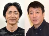 (左から)矢部浩之、加藤浩次 (C)ORICON NewS inc.