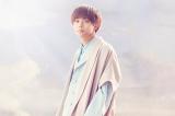 NHK2021年春スタート予定の連続テレビ小説第104作『おかえりモネ』への出演が決定したKing & Prince・永瀬廉