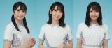 日向坂46(左から)丹生明里、金村美玖、渡邉美穂