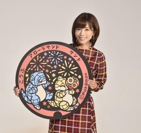 『ポケふた』のデザインを絶賛した釈由美子 (C)ORICON NewS inc.