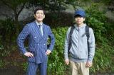 増田貴久(右)主演、テレビ東京のドラマ『レンタルなんもしない人』最終回(9月30日放送)に唐沢寿明(左)が出演。全力でブランコをこぐ依頼者を演じる (C)「レンタルなんもしない人」製作委員会