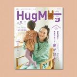 """臼田あさ美、2歳長女と""""親子""""で雑誌の表紙を飾る 『HugMug』Vol.30 秋冬号"""