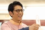 10月1日放送『3人のシングルマザー〜すてきな人生逆転物語〜』に出演するアンタッチャブルの柴田英嗣 (C)フジテレビ