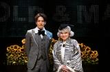 『ハロルドとモード』に出演する(左から)生田斗真、黒柳徹子 撮影:濱谷幸江