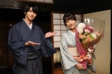水曜ドラマ『私たちはどうかしている』をクランクアップした横浜流星、浜辺美波 (C)日本テレビ