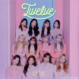 IZ*ONE日本1stアルバム『Twelve』WIZ*ONE盤(CD)