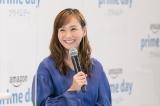 『Amazonプライムデー 2020』オンライン記者発表会に登壇した藤本美貴