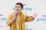 『Amazonプライムデー 2020』オンライン記者発表会に登壇したピコ太郎
