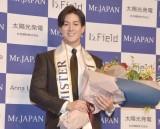 『2020ミスター・ジャパン』グランプリは東京都代表の坂田航樹さん 2位は長野県代表の山口達也さん