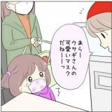 マスクをして、泣いている女児に「可愛いマスクだね」と話し掛けるスーパーの店員さん(画像提供:あとみさん)