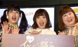 3時のヒロイン(左から)ゆめっち、福田麻貴、かなで (C)ORICON NewS inc.