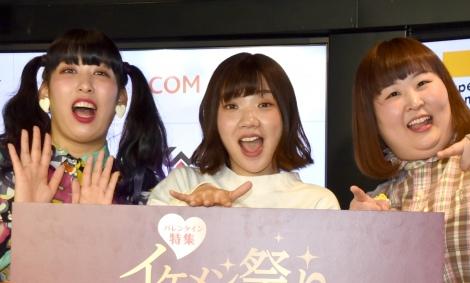 サムネイル 3時のヒロイン(左から)ゆめっち、福田麻貴、かなで (C)ORICON NewS inc.