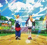 BUMP OF CHICKENの両A面シングル「アカシア/Gravity」アカシア盤