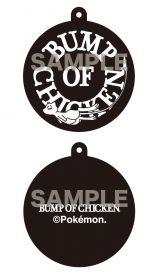 BUMP OF CHICKENの両A面シングル「アカシア/Gravity」アカシア盤に封入されるラバーキーホルダー