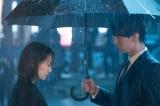 映画『窮鼠はチーズの夢を見る』に出演している吉田志織 (C)水城せとな・小学館/映画「窮鼠はチーズの夢を見る」製作委員会