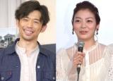 岡田義徳、妻・田畑&息子と3Shot