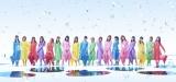 30日放送『テレ東音楽祭 2020秋』で後藤真希とコラボレーションするAKB48
