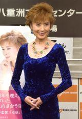 書籍『もう68歳と思うのか、まだ68歳と考えるのか』発売記者会見に出席した小柳ルミ子 (C)ORICON NewS inc.