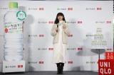 『い・ろ・は・す×UNIQLO eco ACTION』キャンペーン記念ミニイベントに登場した池田エライザ