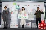 『い・ろ・は・す×UNIQLO eco ACTION』キャンペーン記念ミニイベントの模様