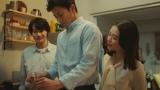 小栗旬、神木隆之介、杉咲花が共演した味の素『ほんだし』の新TVCM「うちの満菜みそ汁」篇