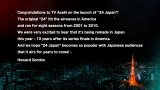 ハワード・ゴードンからのメッセージ(C)テレビ朝日