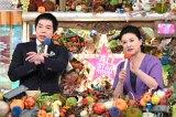 TBS系の大型特番『オールスター感謝祭2020秋』が開催 MCは今田耕司&島崎和歌子(C)TBS