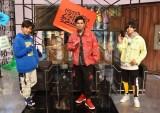 (左から)【イケブクロ・ディビジョン】石谷春貴、木村昴、天崎滉平 (C)ORICON NewS inc.